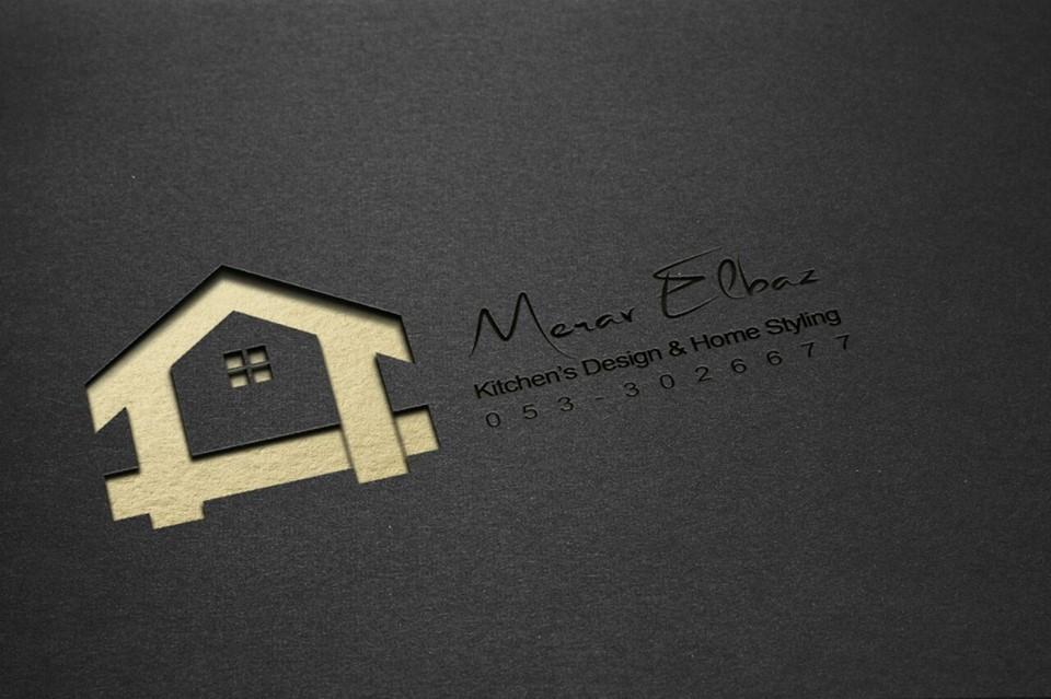 התמונה של מירב אלבז - תכנון ועיצוב מטבחים