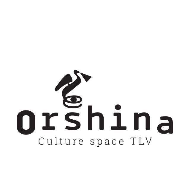 התמונה של אורשינא. מתחם תרבות אוונגרדי