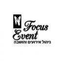 התמונה של Focus Event - ניהול אירועים אישי
