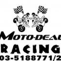 התמונה של MOTO - DEAL