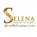 התמונה של סלנה – האקדמיה למקצועות היופי