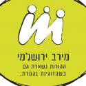 התמונה של מירב ירושלמי מגשרת ומדריכת הורים